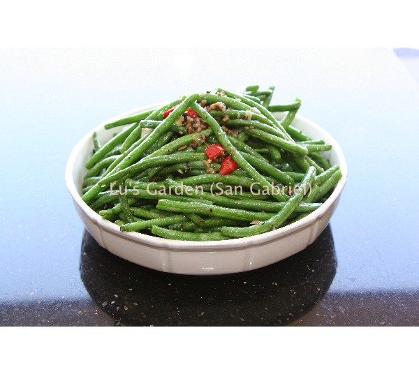 干扁四季豆 Braised String Beans